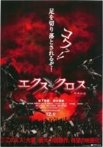 Img2007_022